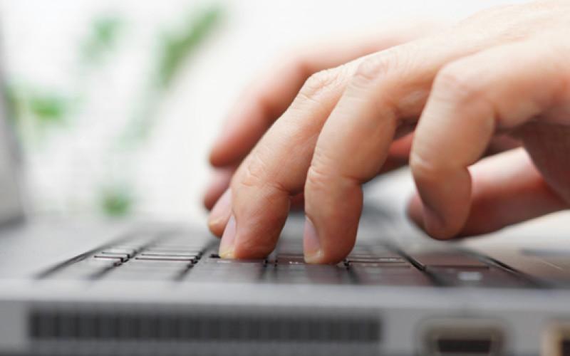 Capitec Online Loan Application